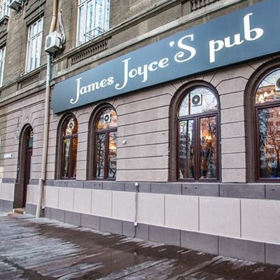 James Joyces Pub