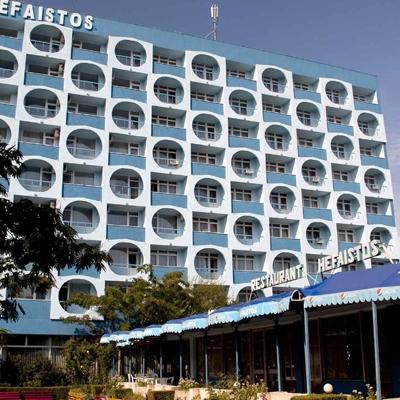 Restaurant Hefaistos foto 1