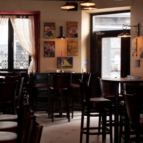 Bar/Pub Old City foto 1