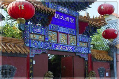 Detalii Restaurant cu specific Restaurant Chinez Marele Restaurant Chinezesc
