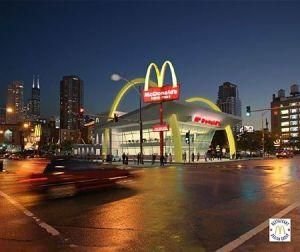 Fast-Food MC Donalds Galati