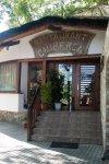 Restaurant <strong> Ciuperca