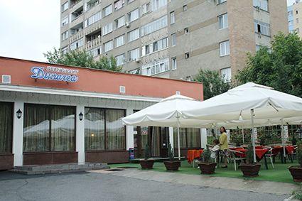 Restaurant Dunarea Deva