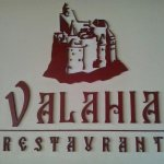 Logo Restaurant Valahia Jilava