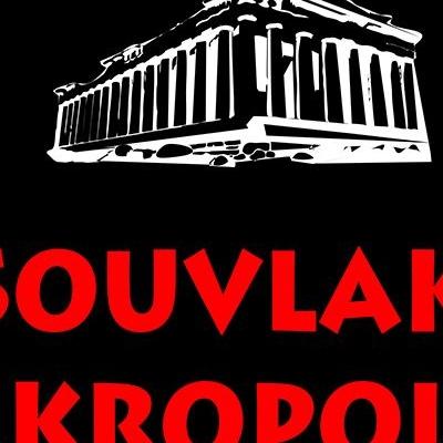 Souvlaki Akropoli,Suceava