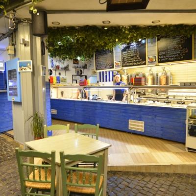 Gyros Thessaloniki Centrul Vechi