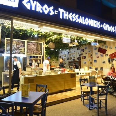 Gyros Thessaloniki Vitan,Bucuresti