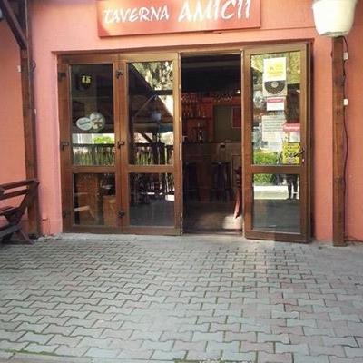 Pizzerie Taverna Amicii, Sibiu,SB