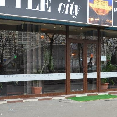 Restaurant Little City foto 1
